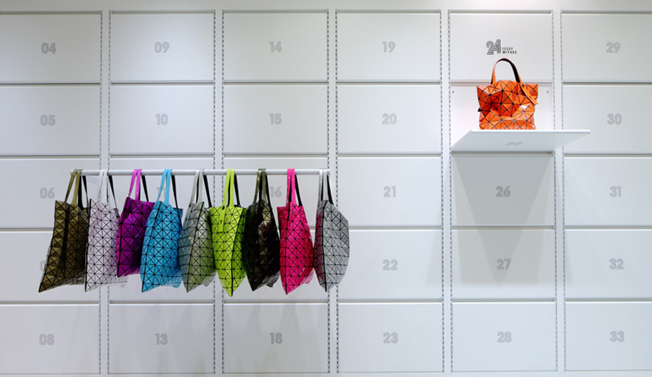 New Issey Miyake shop in Sapporo, Japan 03