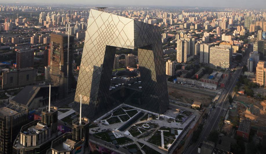 OMA completes CCTV headquarters 02