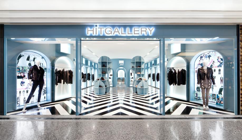 Fabio Novembre's Dreamlike Interior for HITGallery