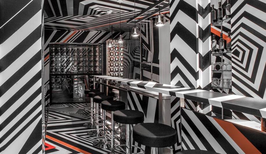 Frankfurt's Bar Oppenheimer Lands in New York