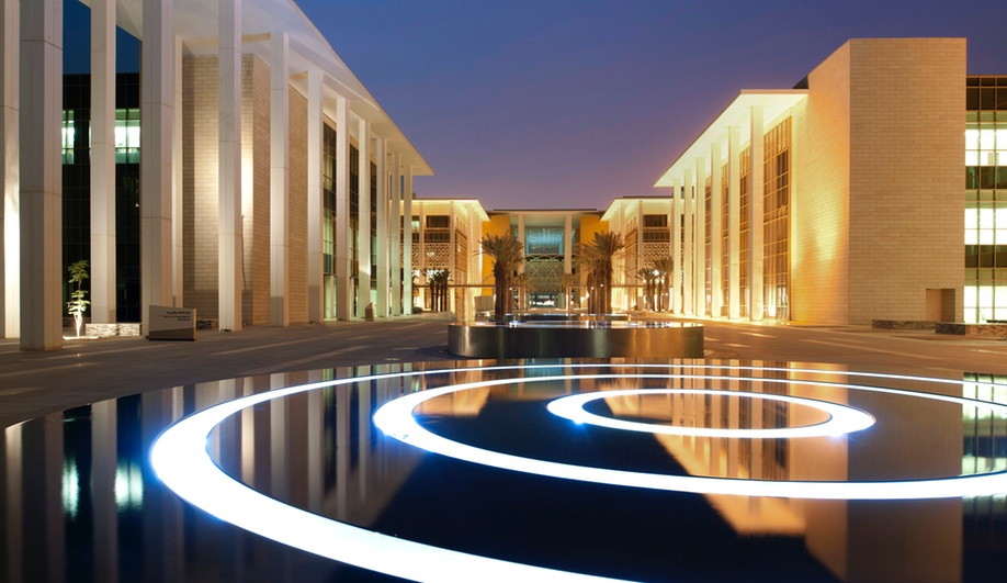 A Groundbreaking Women's University in Saudi Arabia