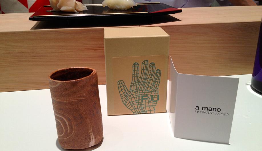 Patricia Urquiola's sake cups