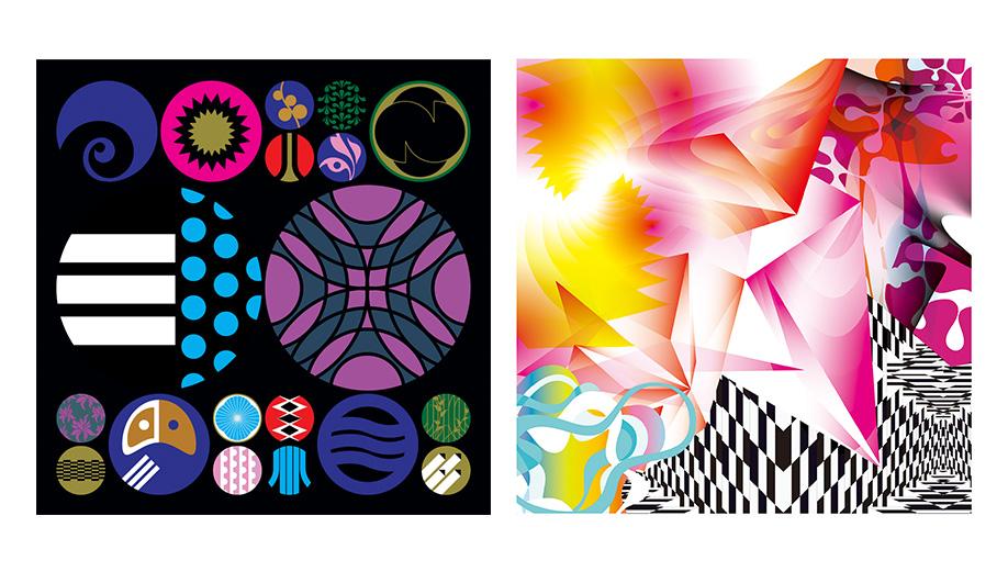 Left, by Airside Nippon; Right, by Karim Rashid