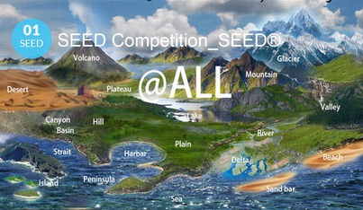 SEED Competition