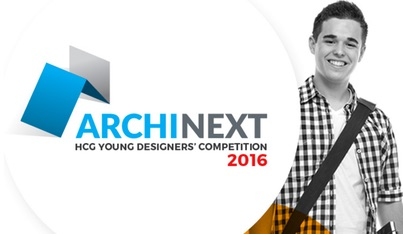 ArchiNEXT 2016: HCG Young Designers' Competition