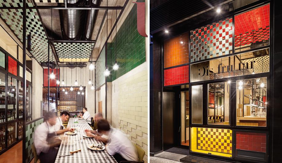 Inside disfrutar restaurant in barcelona   azure magazine