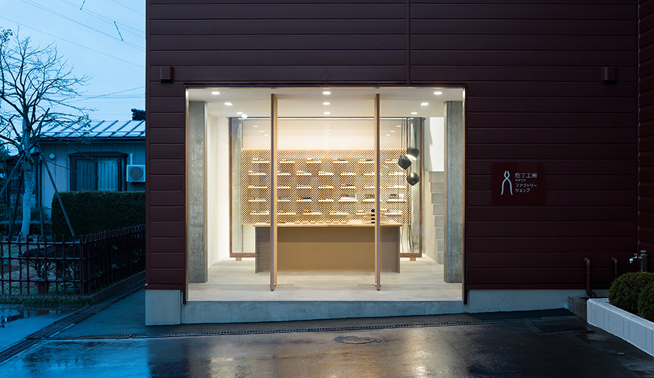 A Pared Back Knife Showroom in Japan