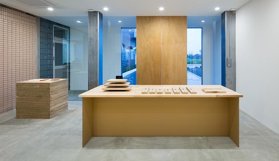 Yusuke Seki Tadafusa knife showroom