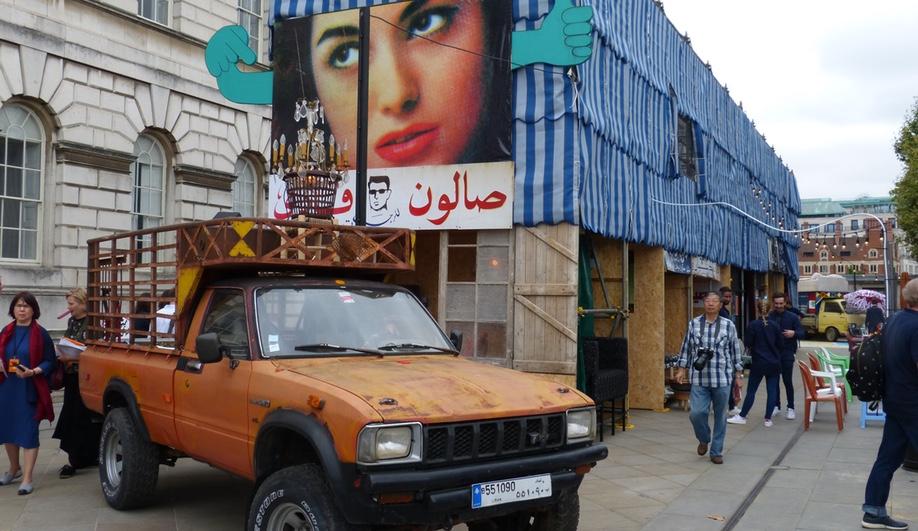 azure-biennale-lebanon-2-london-design-festival
