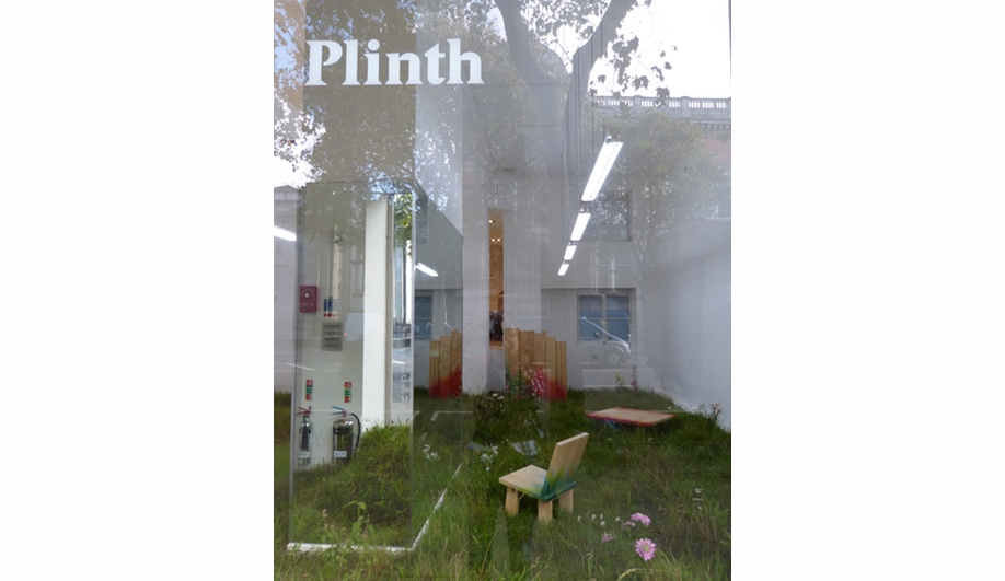 azure-plinth-london-design-festival