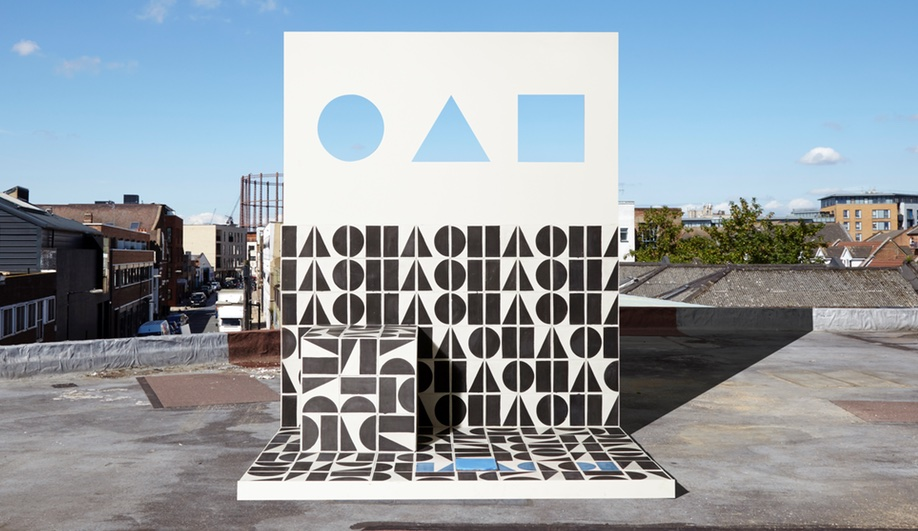 8 Must-See Events at the 2016 London Design Festival