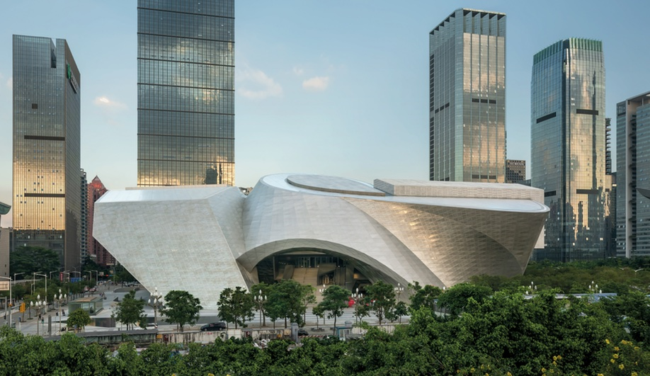 Museum architecture: MOCAPE