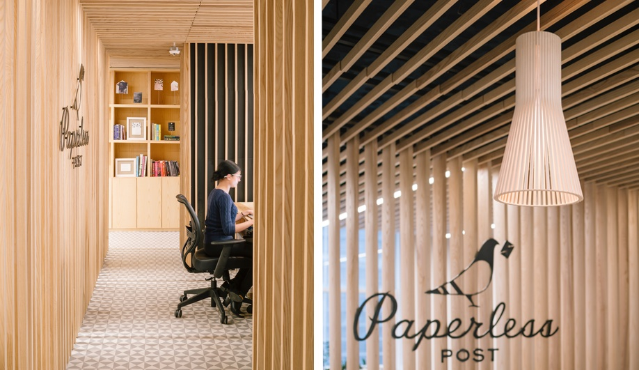 Wood interiors: Paperless Post HQ