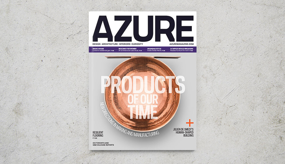Out Now: The Products Issue