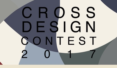 Cross Design Contest 2017