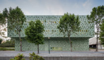 A Holey, Green Facade Inspired by Science Covers a Campus Building in Portugal