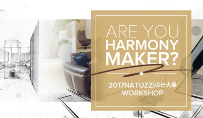 Find Your Harmonious Home