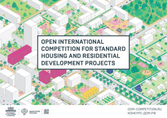 Open International Competition for Standard Housing and Residential Development Concept Design