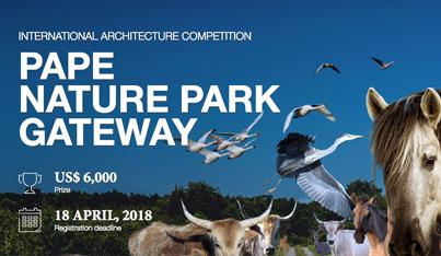 Pape Nature Park Gateway