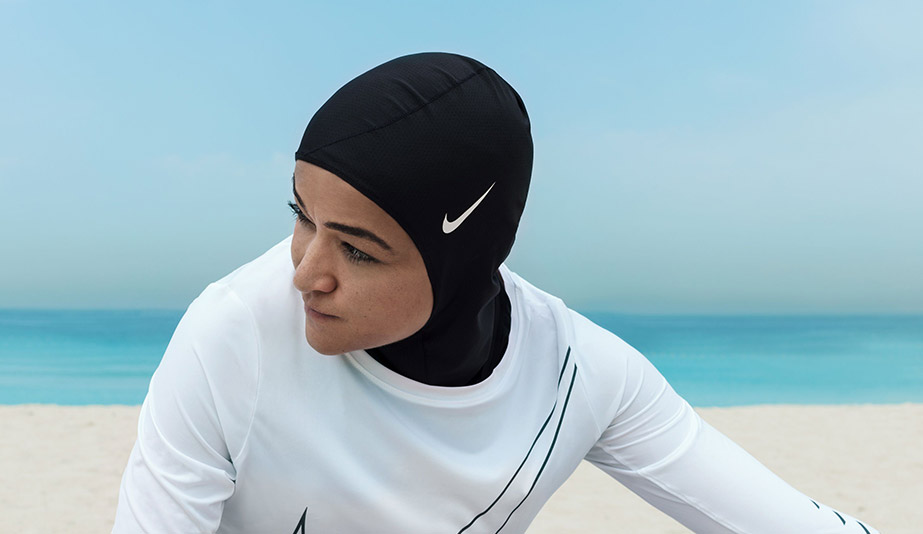 The Nike Pro Hijab is one of the best product designs of 2017.