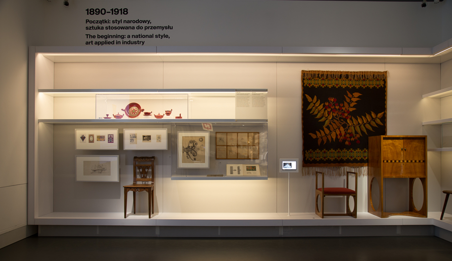 An exhibit showing Zakopane at the Gallery of Polish Design in the National Museum of Warsaw