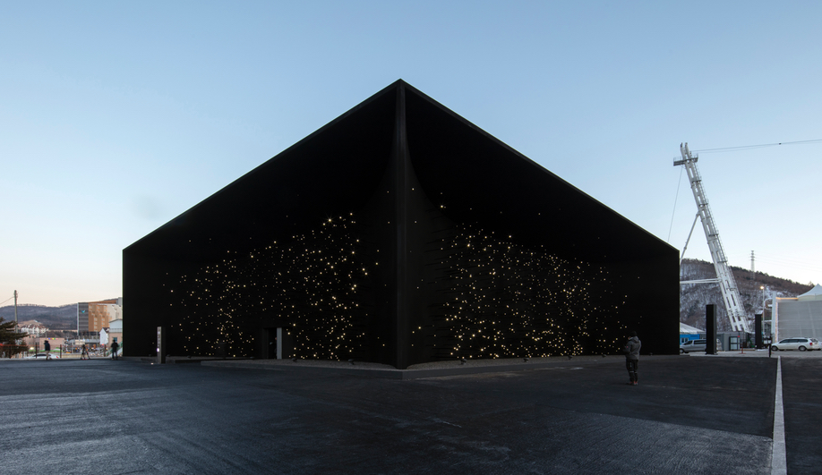 None More Black: Behold Asif Khan's Vantablack Olympic Pavilion