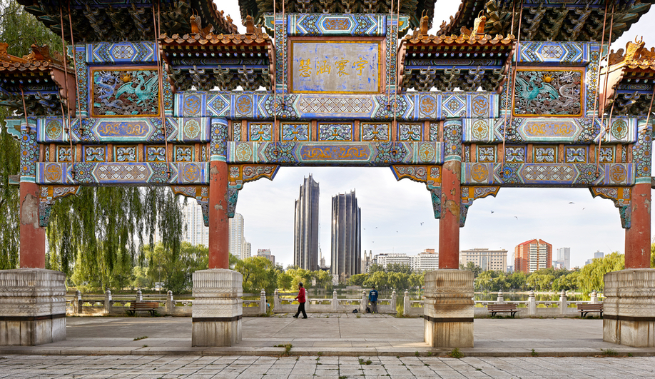 MAD's Ma Yansong says architectural photography should show a building at its best. Here's Chaoyang Plaza.