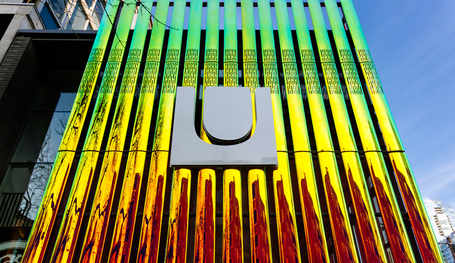 In Toronto, Umbra's Facade Gets a Dichroic Makeover