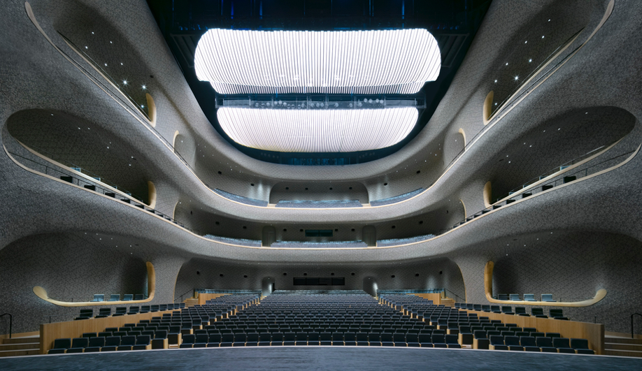 Fuzhou Strait Culture and Art Centre's Opera Hall