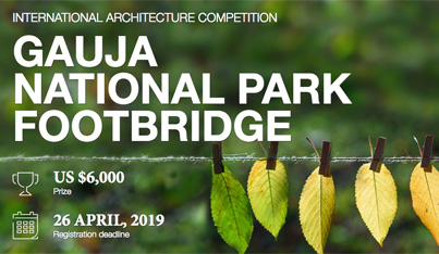 Gauja National Park Footbridge