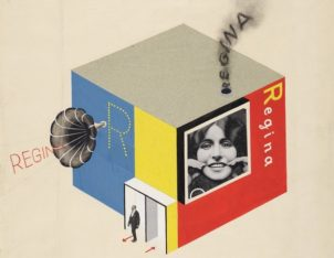 The Bauhaus and Harvard