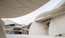 Curtain Pulled Back on Jean Nouvel's Qatar National Museum