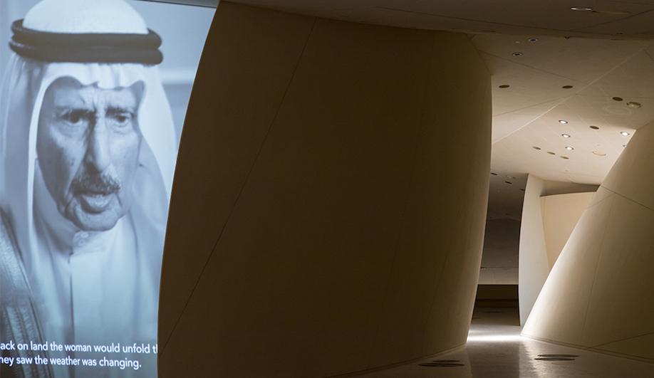 Qatar National Museum, Jean Nouvel