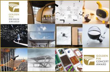 Golden Pin Design Award 2019 Call for Entries