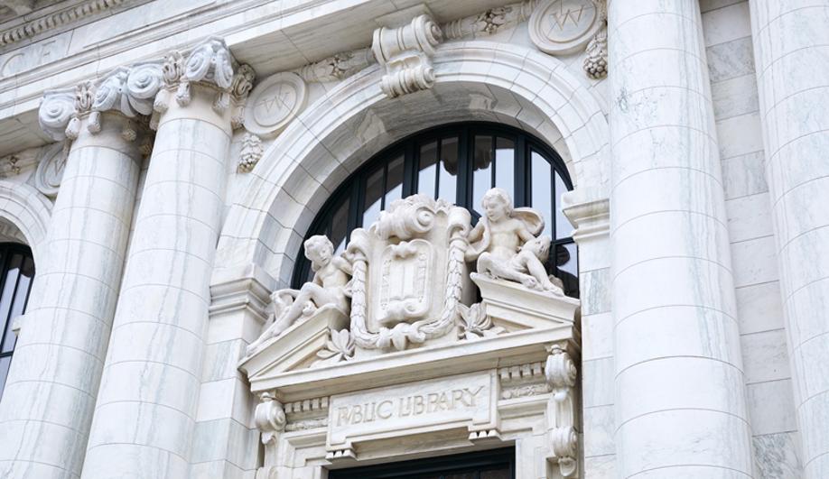 Carnegie Library Apple Store, D.C., Vernon Square
