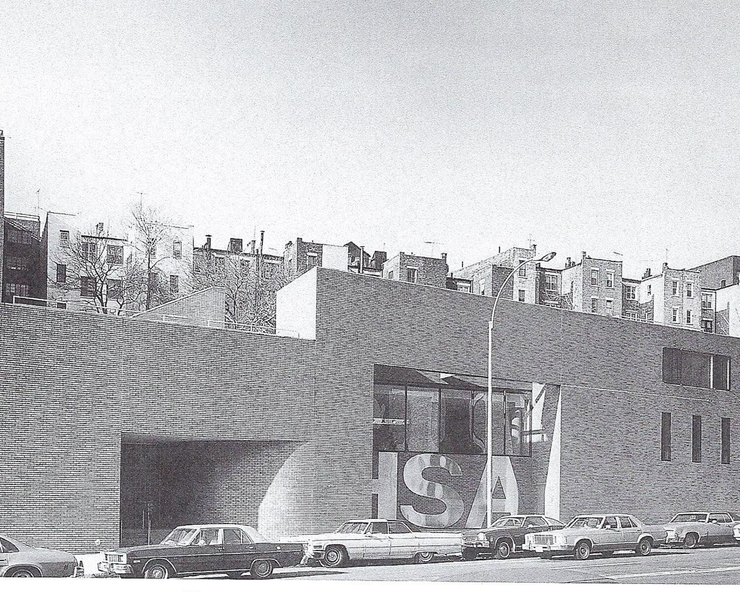 The Harlem School of the Arts as seen from the street, prior to renovation