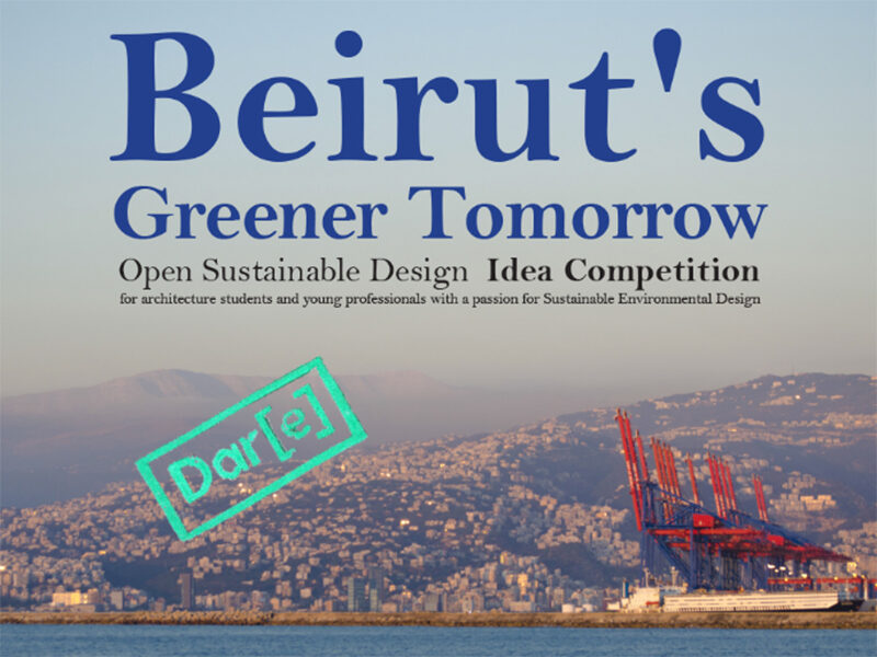 Beirut's Greener Tomorrow
