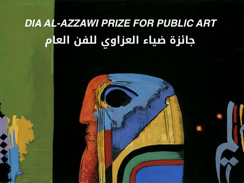 Dia Al-Azzawi Prize for Public Art written in English and Arabic
