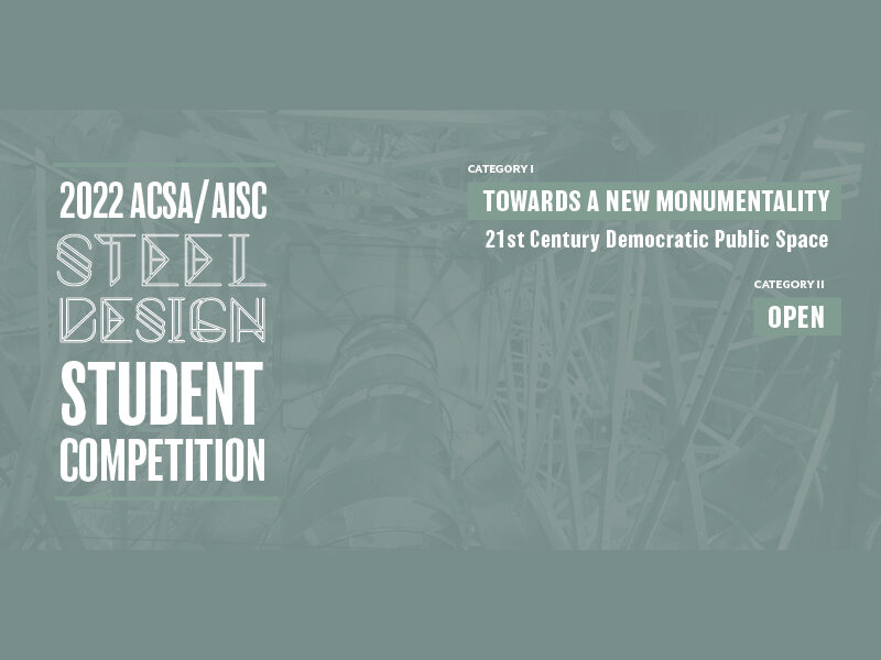 ASCA Steel Design Student Competition