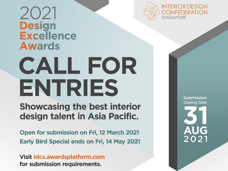 2021 Design Excellence Awards Call For Entries