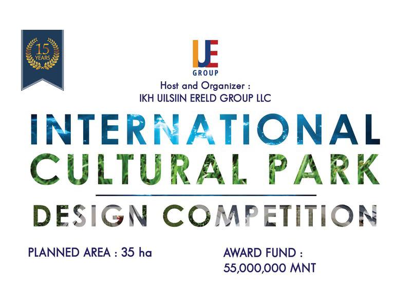 International Cultural Park Design Competition