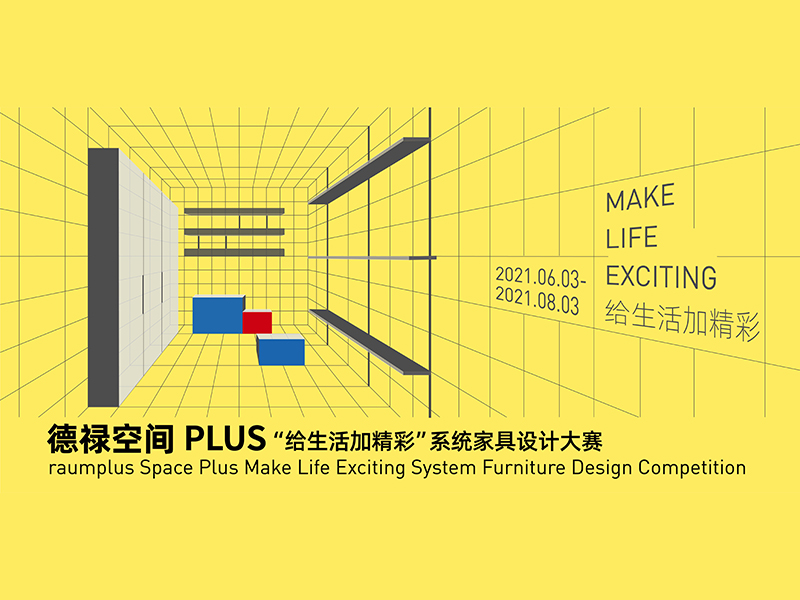 One point perspective grid drawing on a yellow background