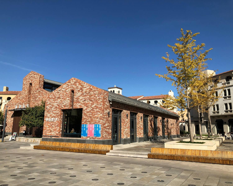 The original brick-clad building seen before its renovation