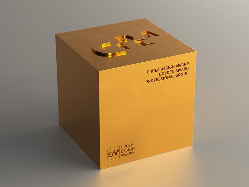 C-IDEA Design Award statue in gold