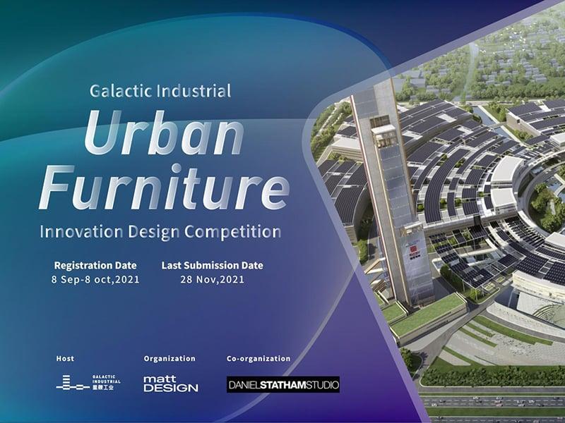 Galactic Industrial Urban Furniture Innovation Design Contest Invitation